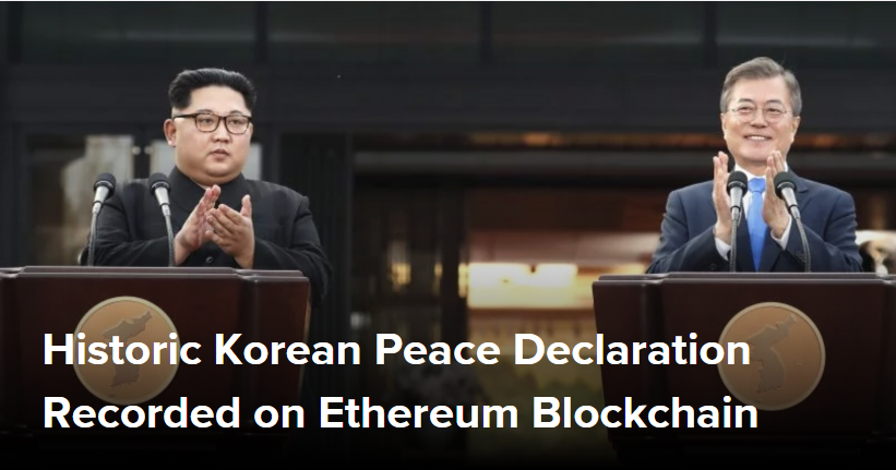 Korea Peace Blockchain HUB